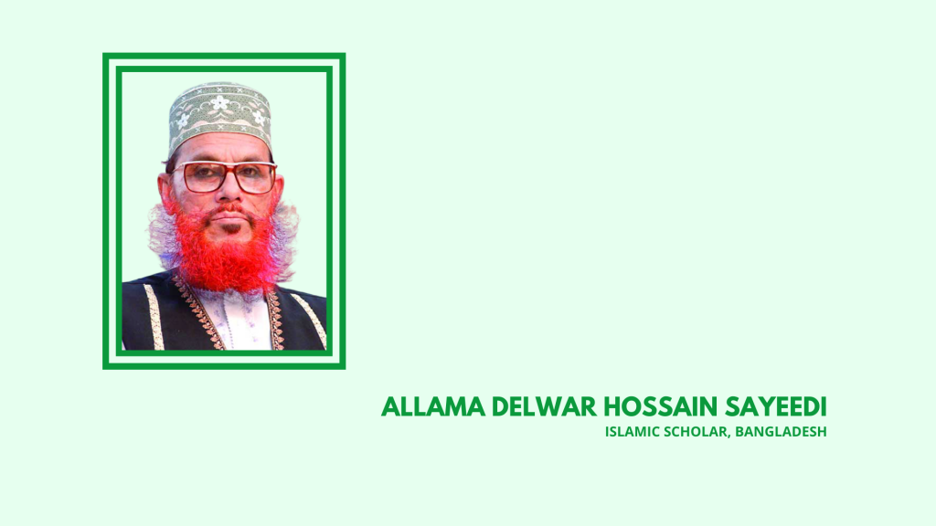 biography of allama delwar hossain sayeedi